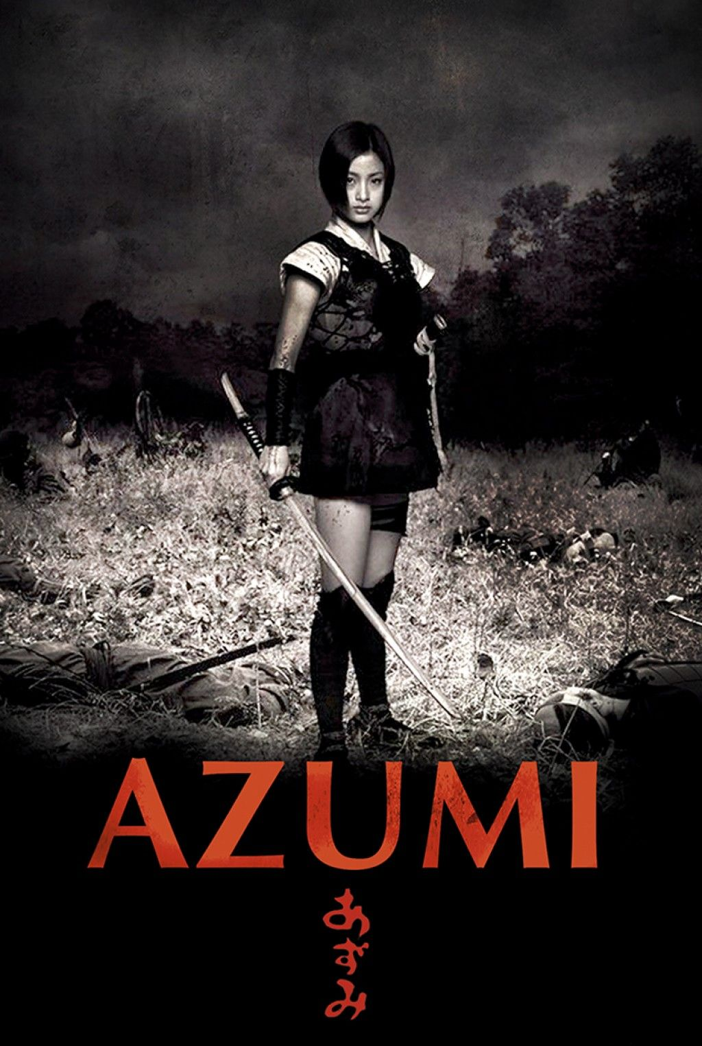 You are currently viewing Film review: Azumi