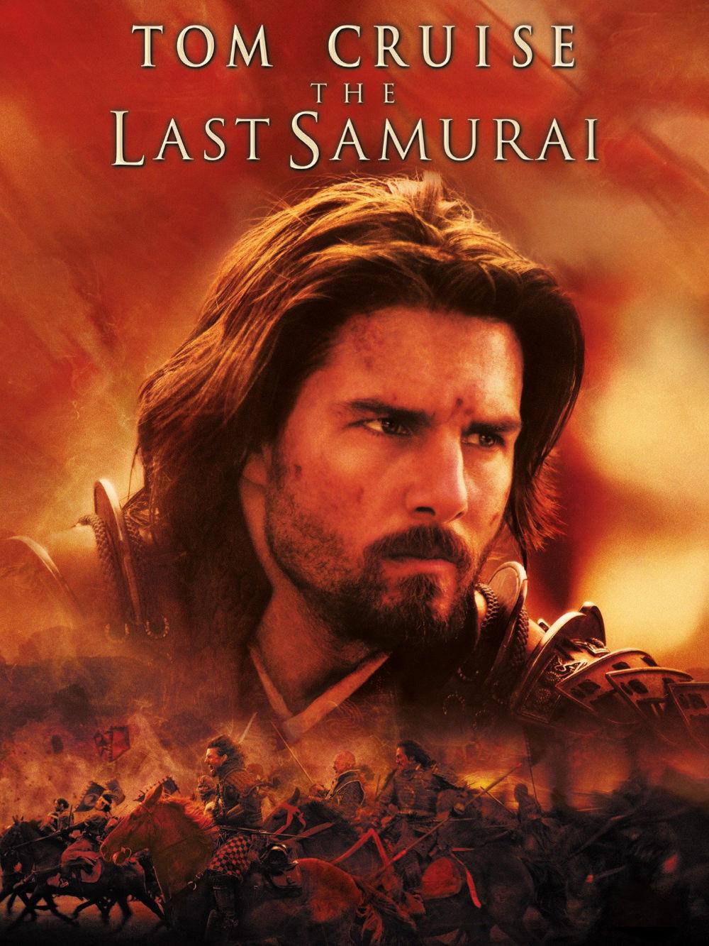 Film Review: The Last Samurai