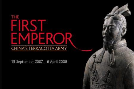 Museum: First Emperor