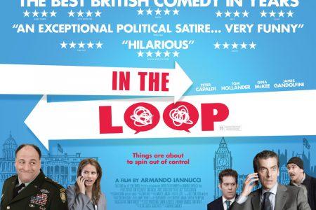 Film Review: In The Loop