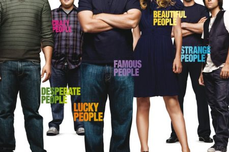 Notes On A Film: Funny People