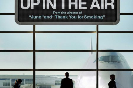 Notes On A Film: Up In The Air