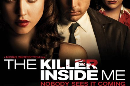 Notes On A Film: The Killer Inside Me