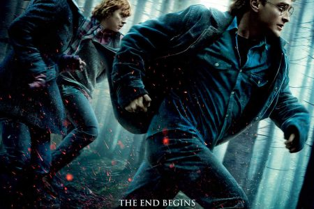 Notes On A Film: Harry Potter And The Deathly Hallows Part 1