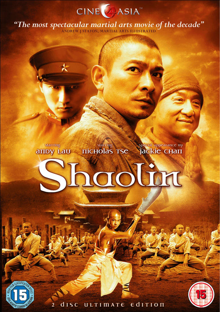 You are currently viewing DVD Review: Shaolin