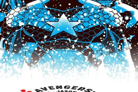 From A Library – Avengers: Endless Wartime