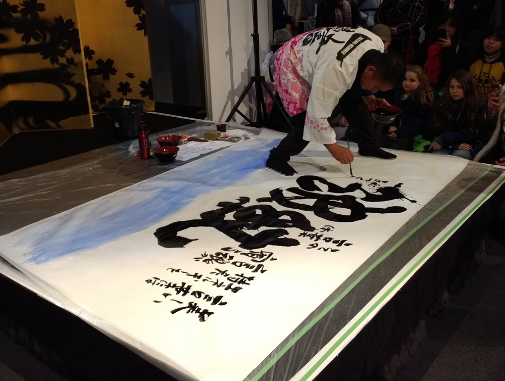 Hyper Japan: calligraphy