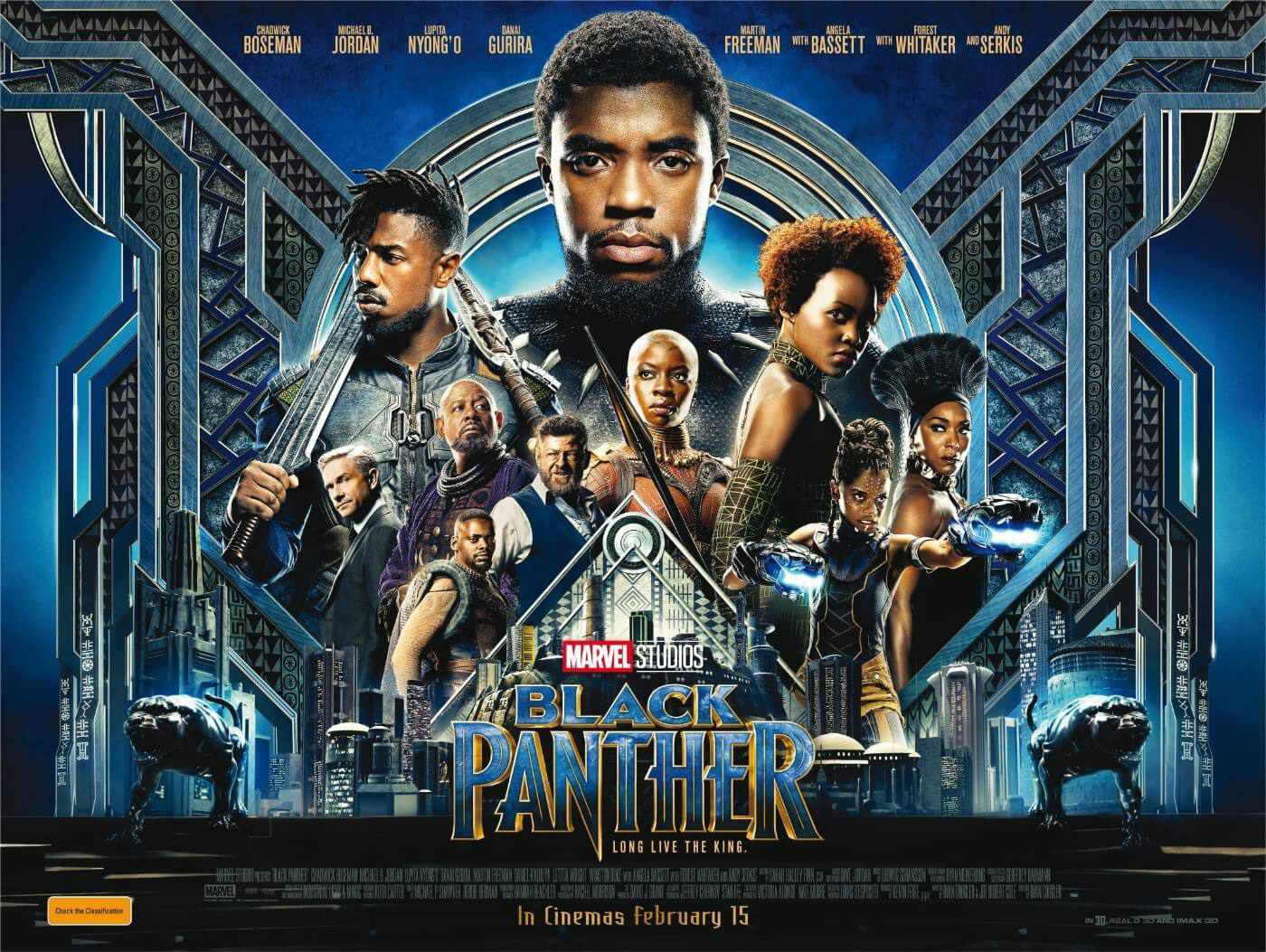 You are currently viewing Notes On A Film: Black Panther
