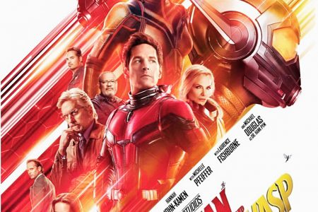 Notes On A Film: Ant-Man And The Wasp